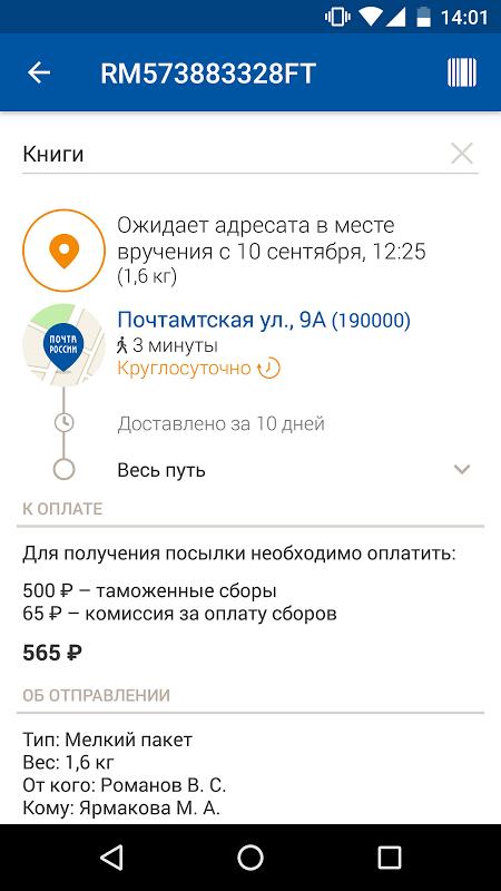 >GB0  >AA88 4.3 Screen 4