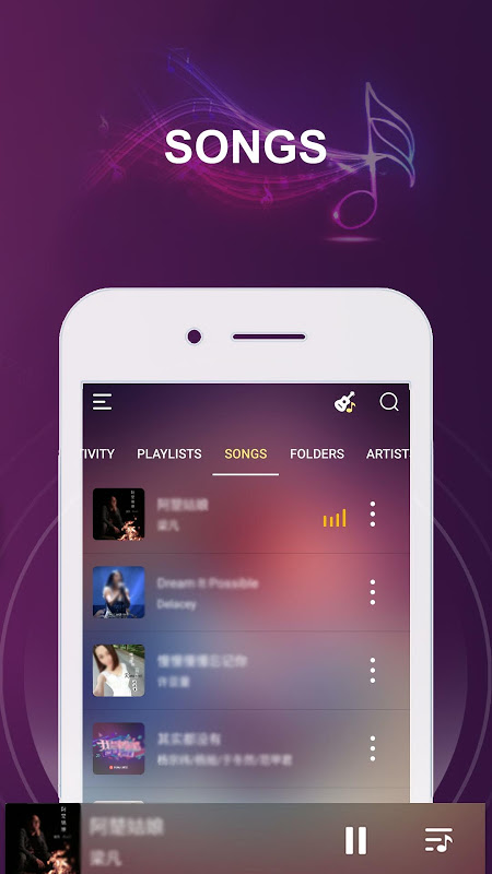Android PureHub MP3 | Free Music Player Screen 4