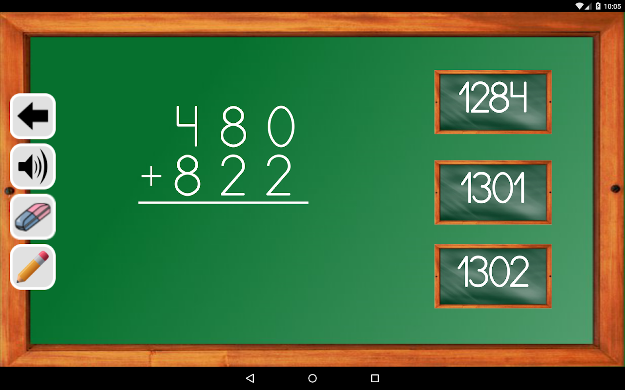 Android Maths Trainer Screen 20