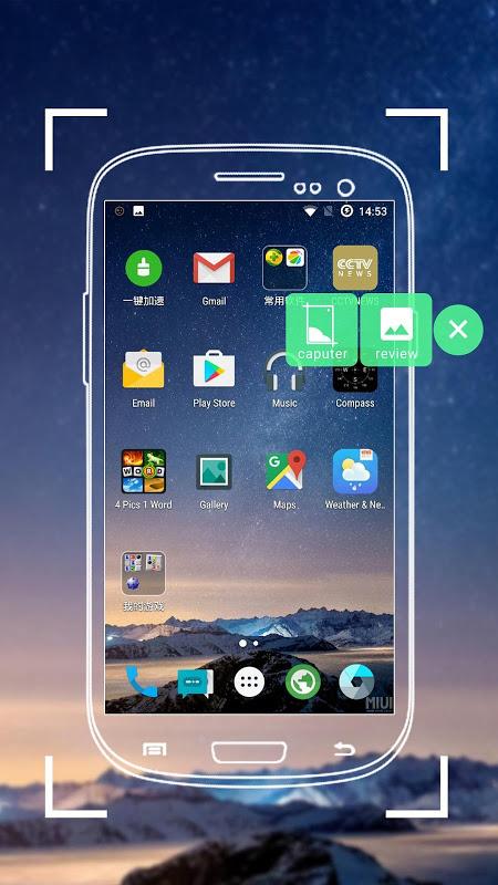 Screenshot 1.0 Screen 2