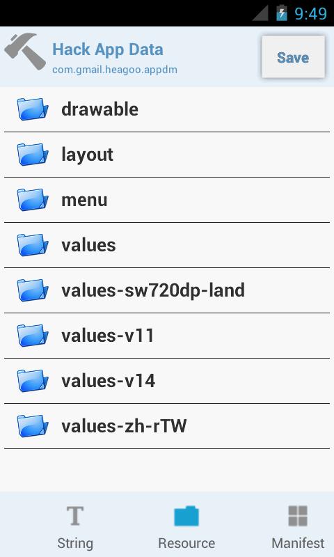 APK Editor Pro 1.9.10 Screen 4