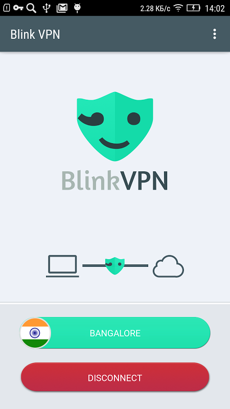 Android Blink VPN Screen 4