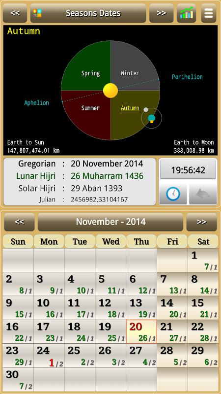 Sun & Moon Calendar v3.6.0 Screen 20