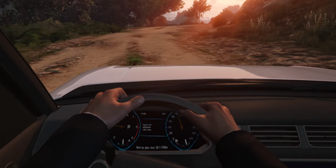 Driving Range Rover Simulator 1.1 Screen 4