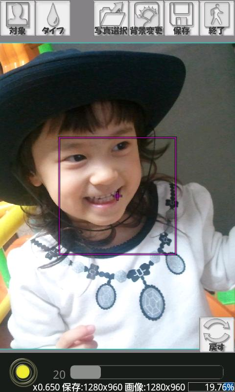 Super Cut -Photo Cut- APKs | Android APK