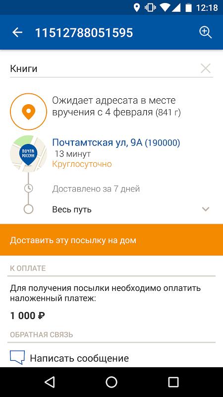>GB0  >AA88 4.1.3 Screen 1