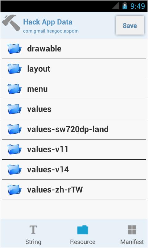 APK Editor Pro 1.3.28 Screen 1
