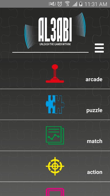 Android Al3abi Screen 1