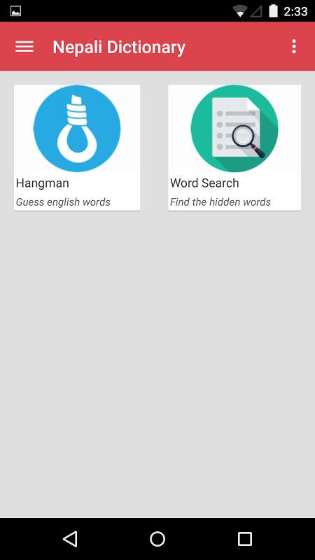 Hamro Dictionary 4.1.1 Screen 5