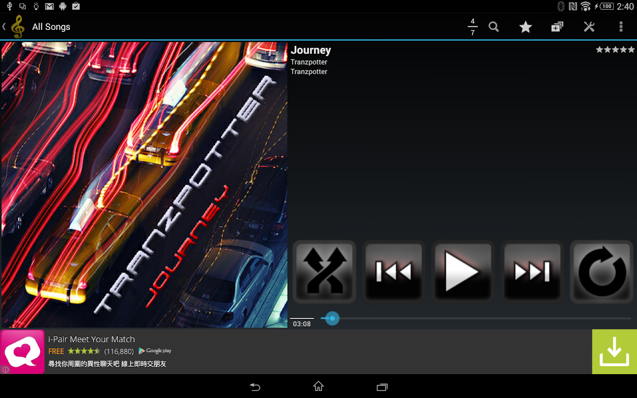 Meridian Player 5.0.8 Screen 6