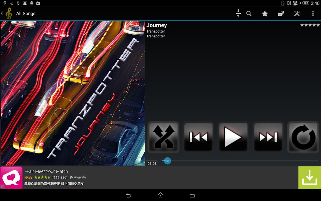 Meridian Player 5.0.8 Screen 6