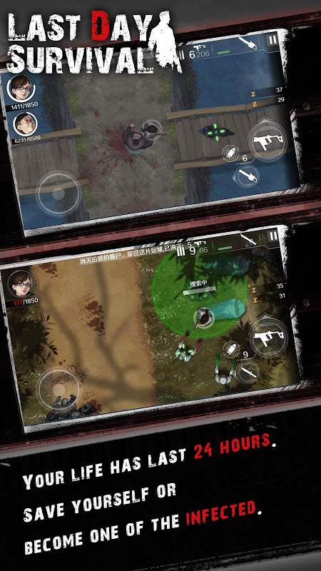 Android Last Day Survival Pro Screen 4