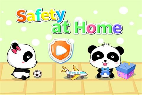 Android com.sinyee.babybus.homesafe Screen 9