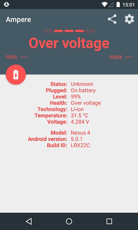 Ampere v3.12 Screen 11