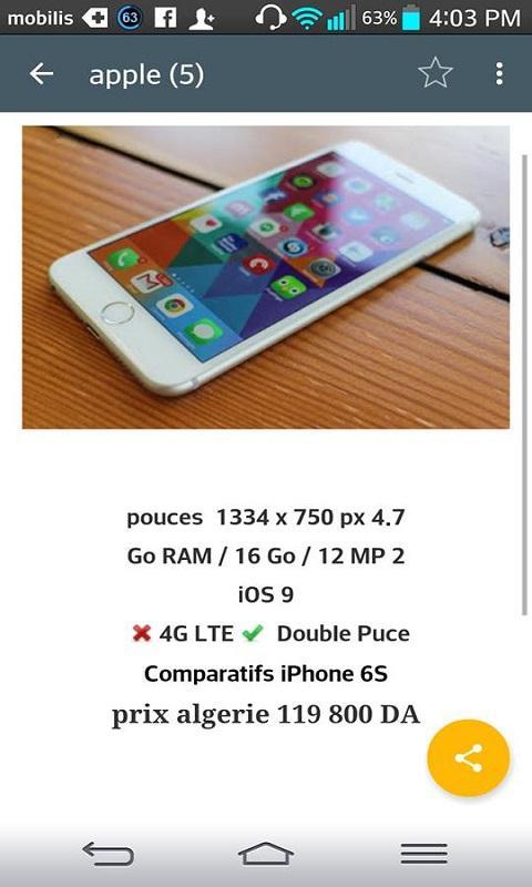 prix mobile en algerie APKs   Android APK