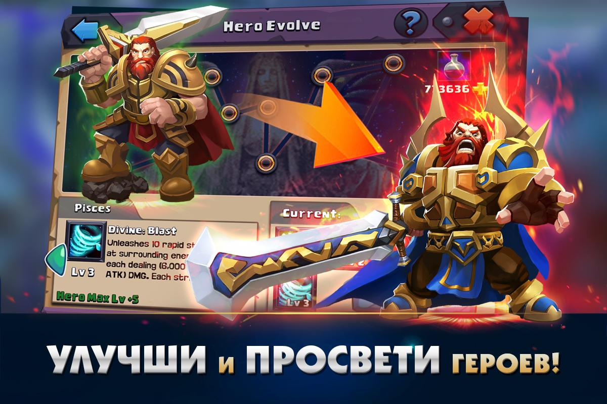Android Clash of Lords 2: Битва Легенд Screen 2