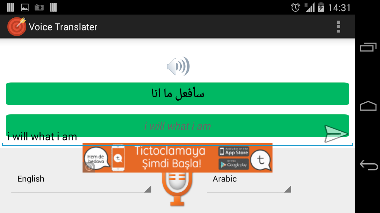 Voice Translator 1.0 Screen 1
