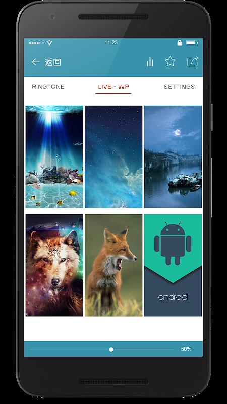 Android Super Popular Ringtone Ranking Screen 5