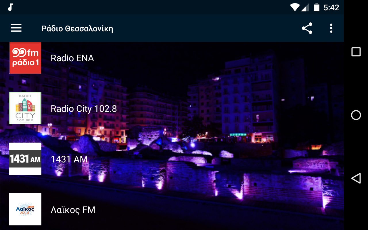 Android Live Radios From Thessaloniki Screen 5