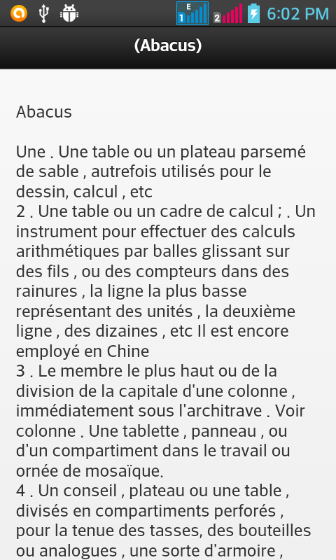 Android biologie Dictionnaire Screen 2
