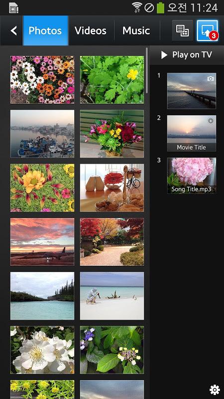 Samsung Smart View 2.0 1.0.26 Screen 10