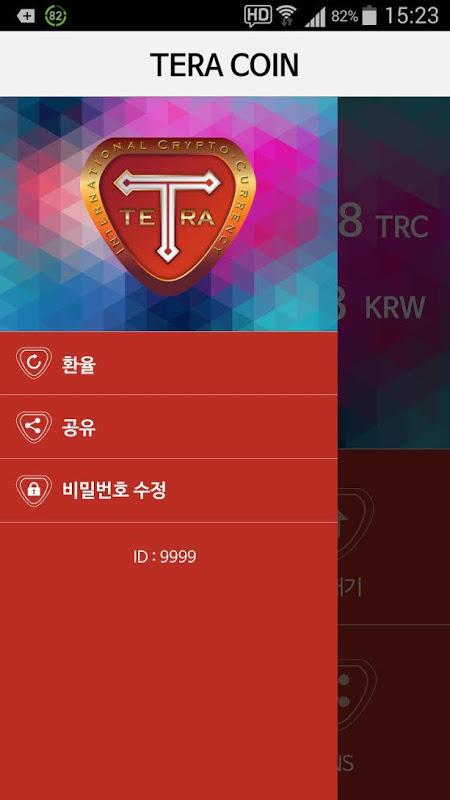 Tera Coin 4.0.0 Screen 1