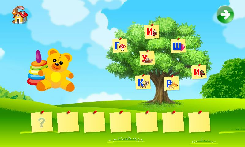 Android 1А: Изучаем алфавит, для детей Screen 14