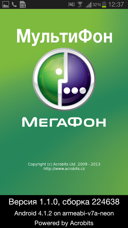МультиФон 1 1 0 APK Download by MegaLabs | Android APK