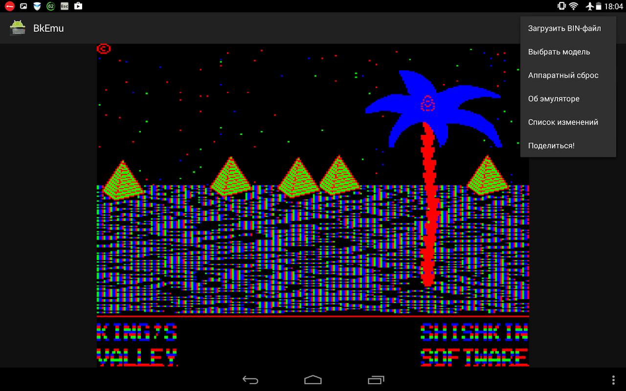 su.comp.bk 0.4.0 Screen 6