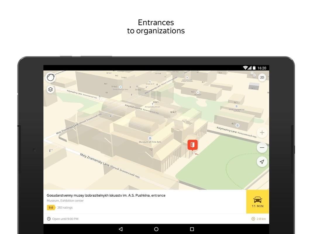 Yandex.Maps 8.1.3 Screen 23