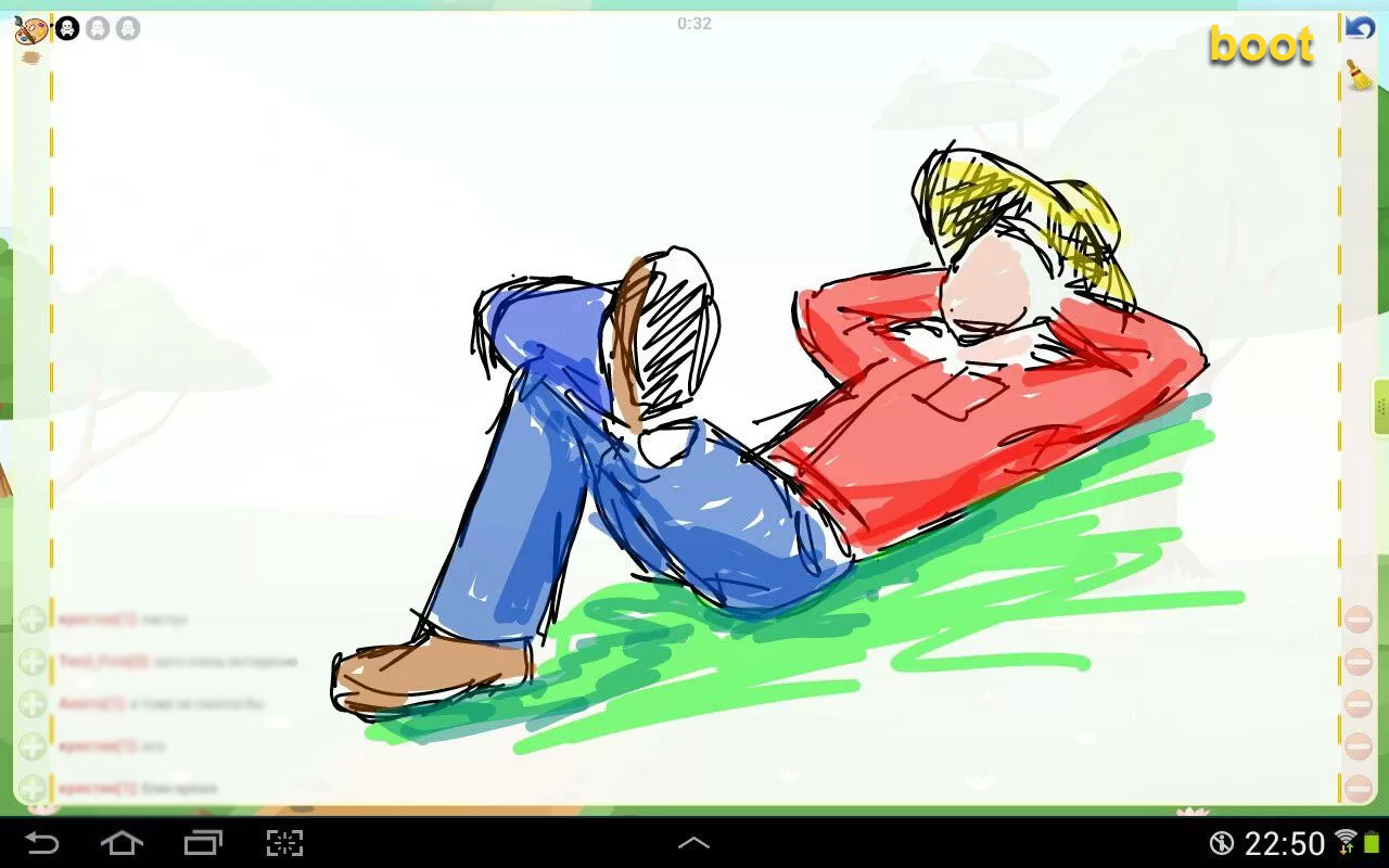 Android Draw and Guess Online Screen 7
