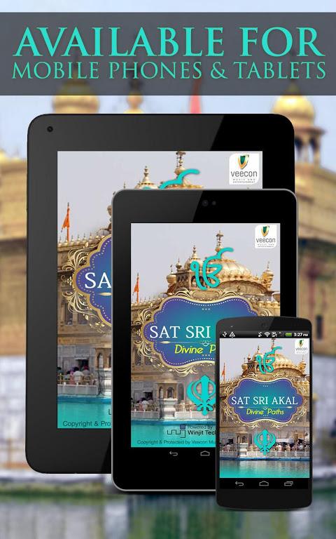 Sat Sri Akaal - Divine Shabad Gurbani 1.0.0.2 Screen 4