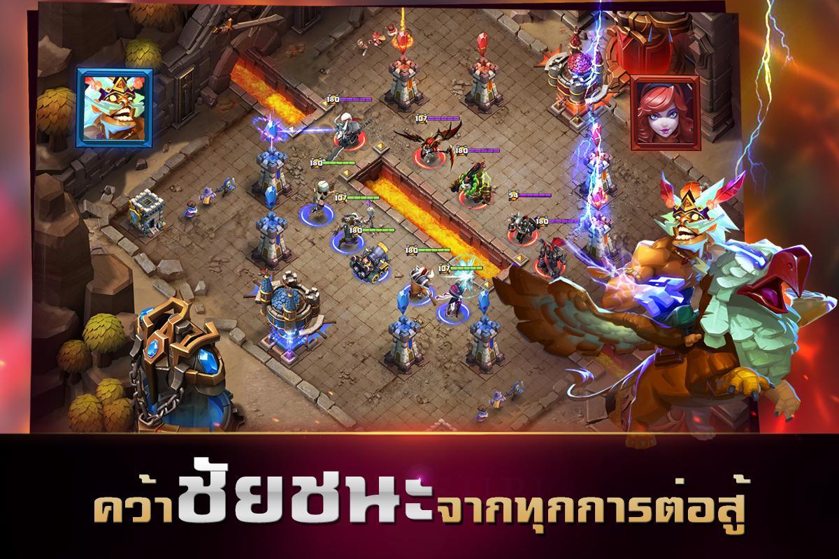 Android Clash of Lords 2: ล่าบัลลังก์ Screen 5