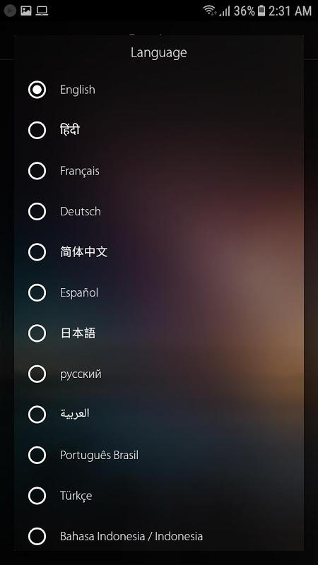 Mp3 Player 1.8.6c Screen 7