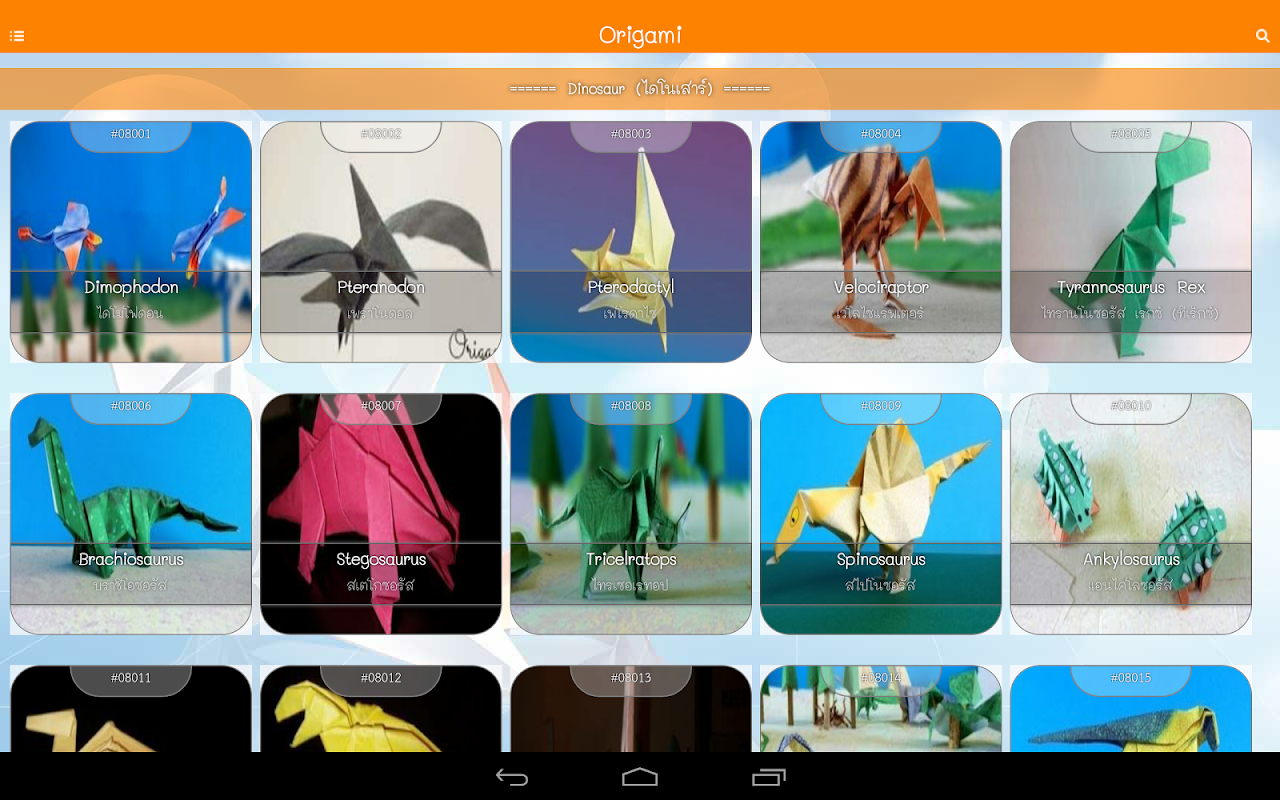Android Origami Master (Paper Folding) Screen 5