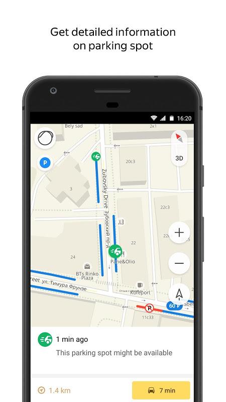 Yandex.Maps 8.1.3 Screen 9