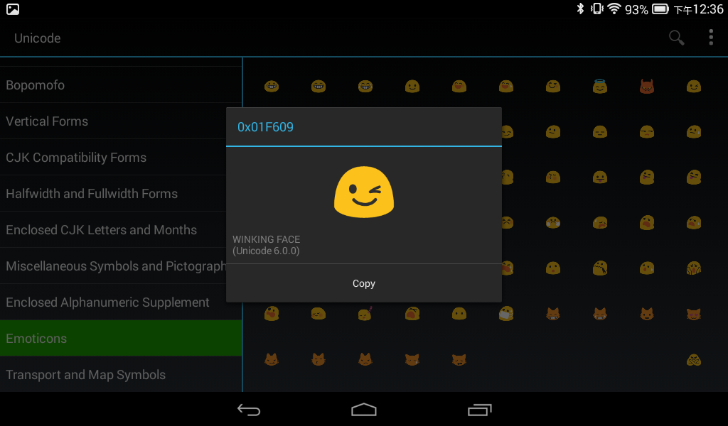 Unicode - Character encoding 1 3 1 APK Download by By_syk