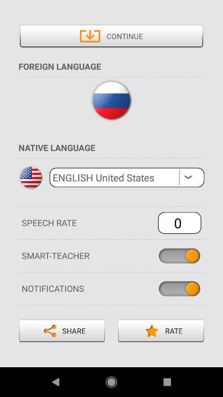Android Learn Russian words with Smart-Teacher Screen 2