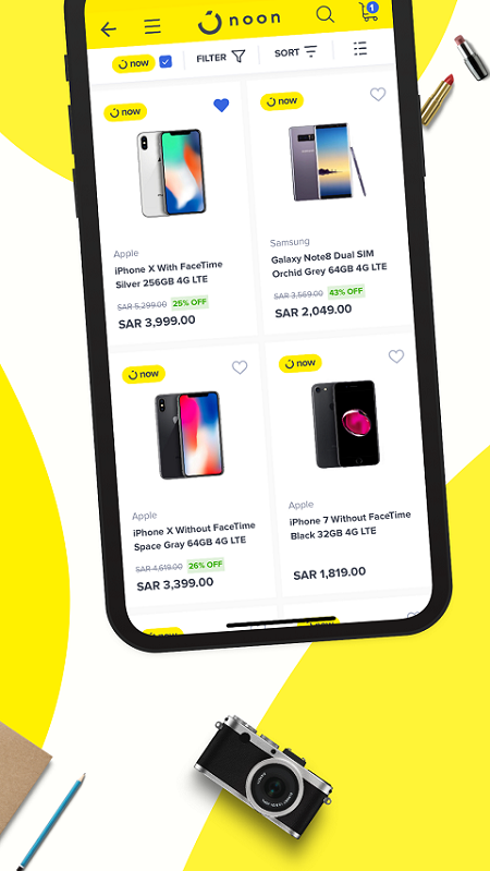 Android noon shopping Screen 1