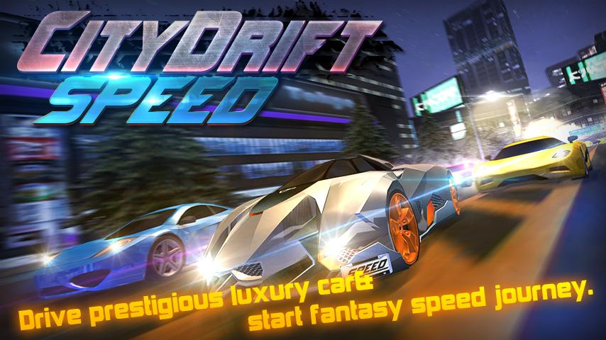 Speed Car Drift Racing 1.0.4 Screen 2