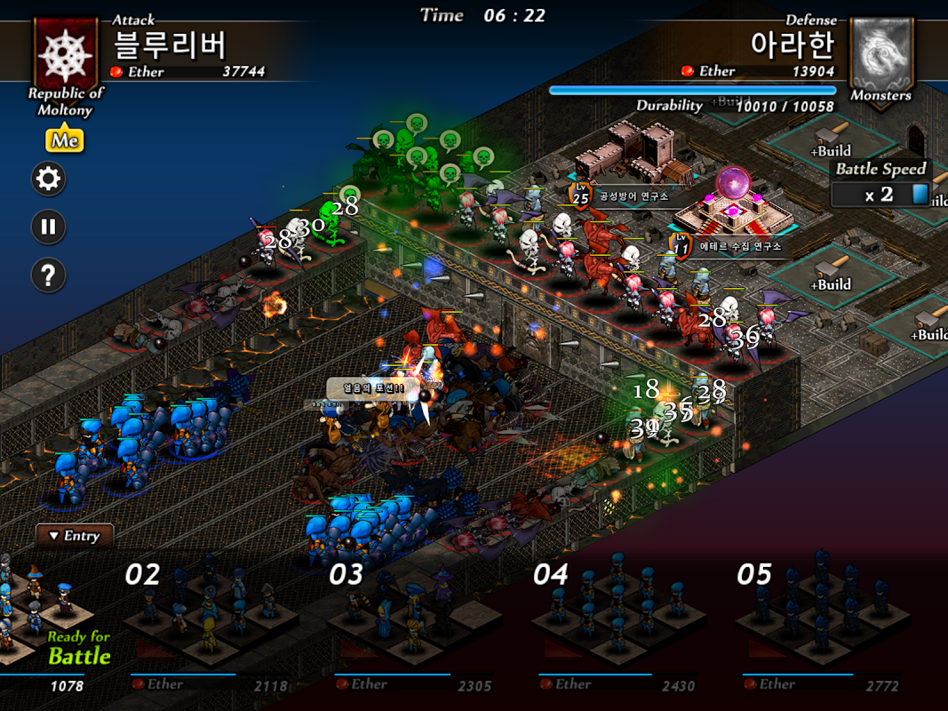 Android Defense of Fortune 2 v1 049.apk Screen 4