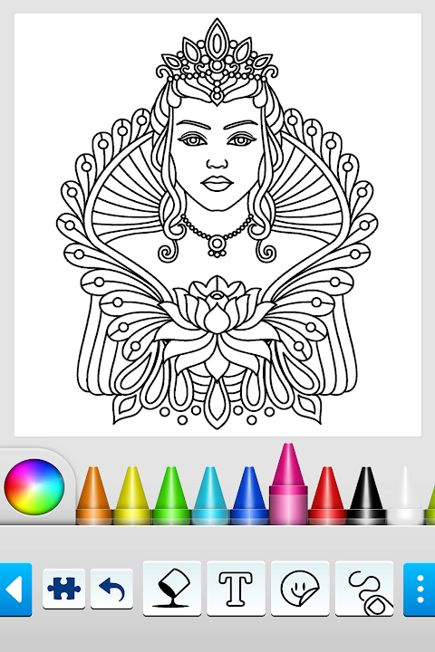 Mandala Coloring Pages 10.2.0 Screen 16