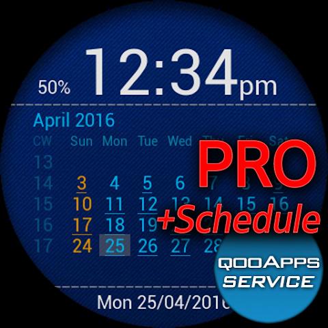 qooApps Tizen Service 1.7.1 Screen 3