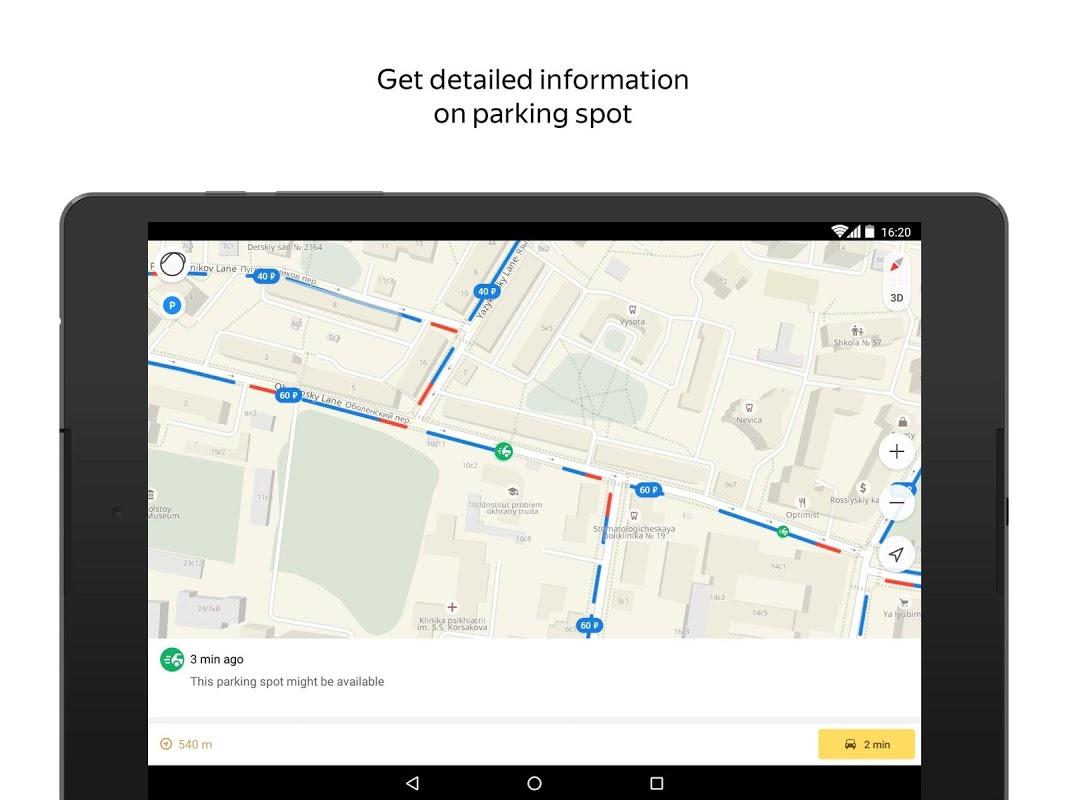 Yandex.Maps 8.1.3 Screen 13