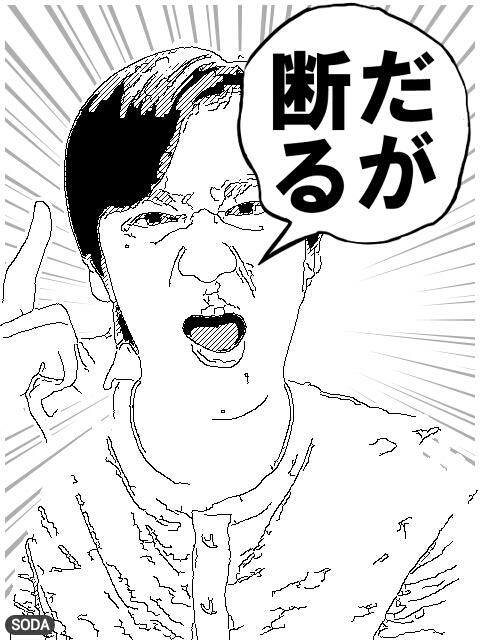 MangaGenerator -Cartoon image- 5.0.1 Screen 1