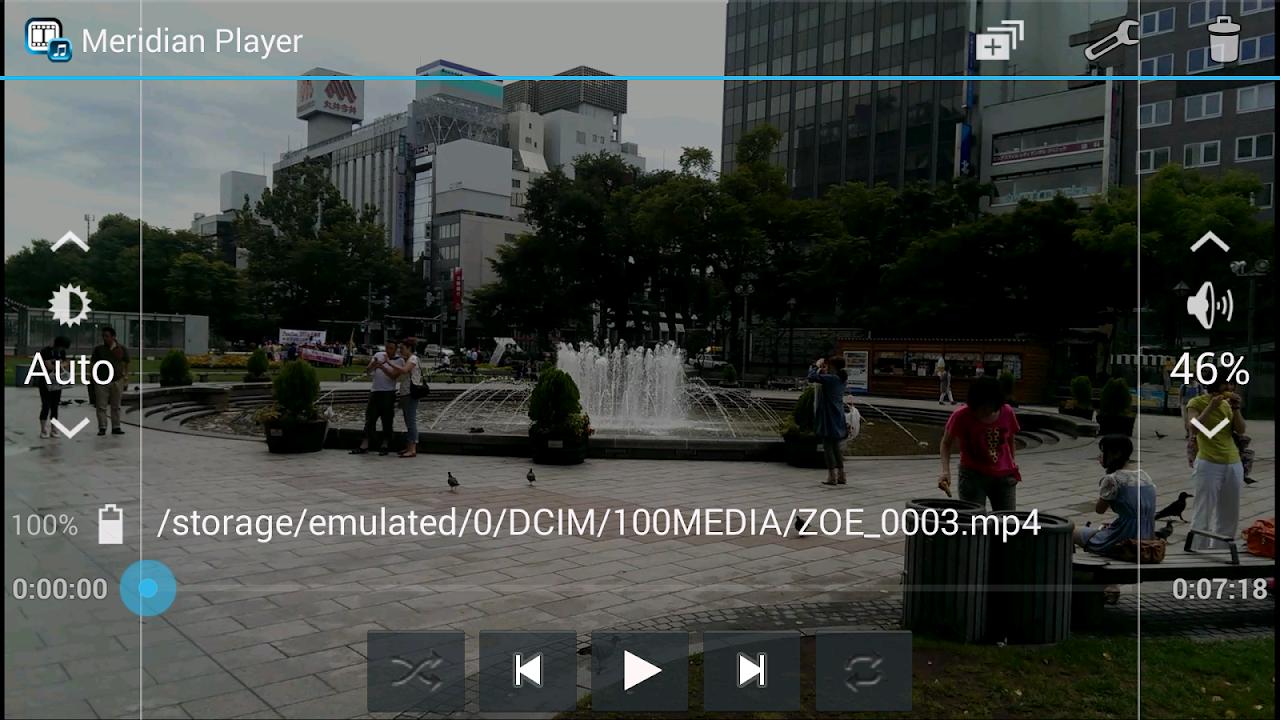 Meridian Player 5.0.8 Screen 5
