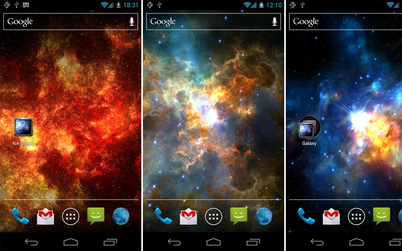 Galaxy Pack 1.9 Screen 2