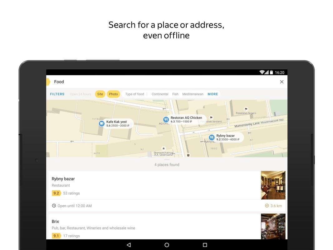 Yandex.Maps 8.1.3 Screen 11
