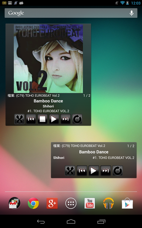 Meridian Media Player Revolute 2.5.0c Screen 8