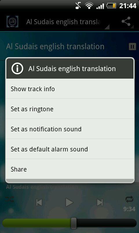 Surah Mulk MP3.apk 1.2 Screen 2